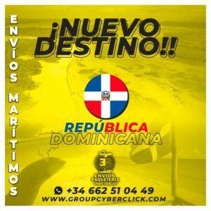 MARITIMO REPUBLICA DOMINICANANA 80X50X50